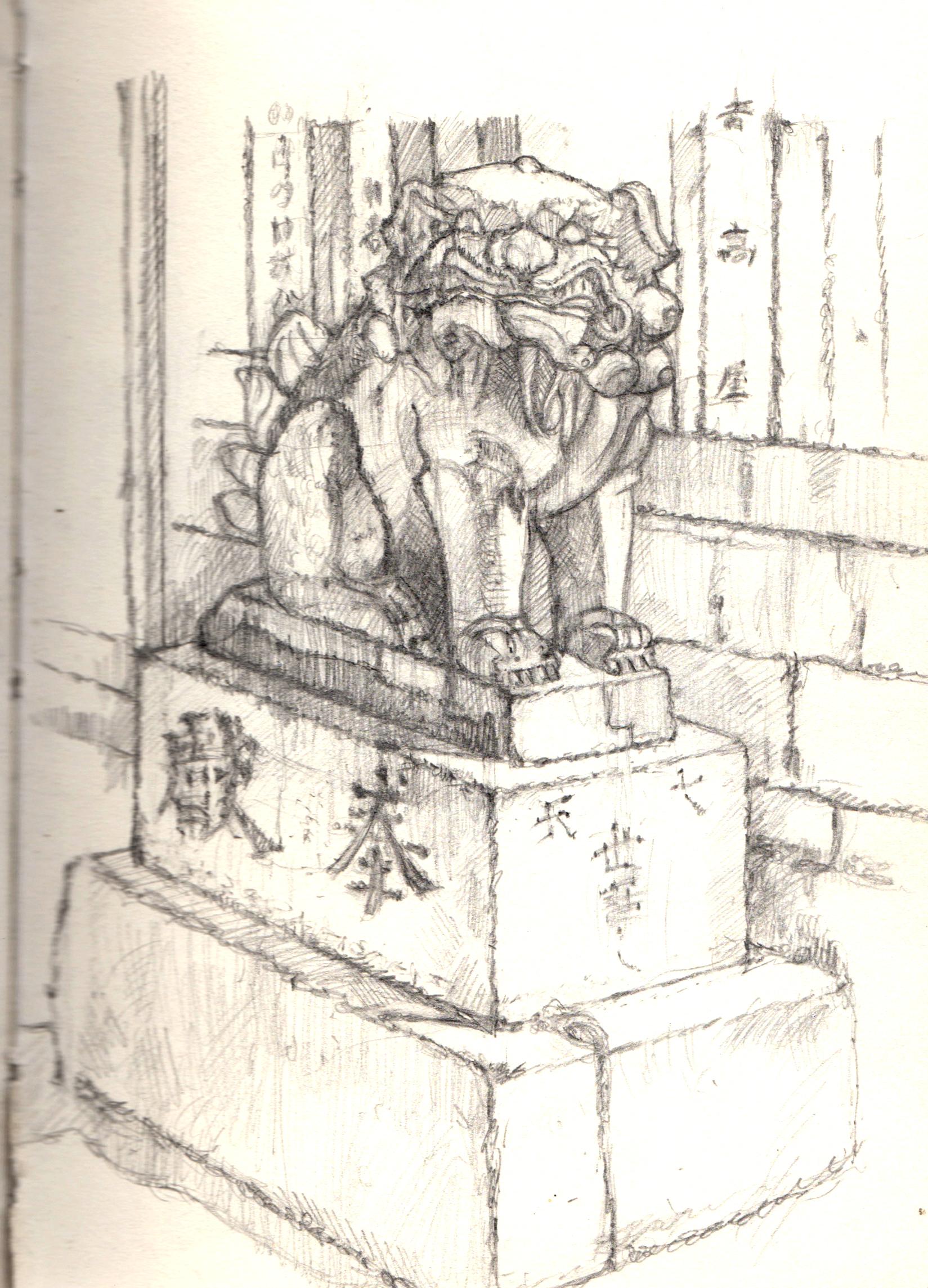 Shrine Japan